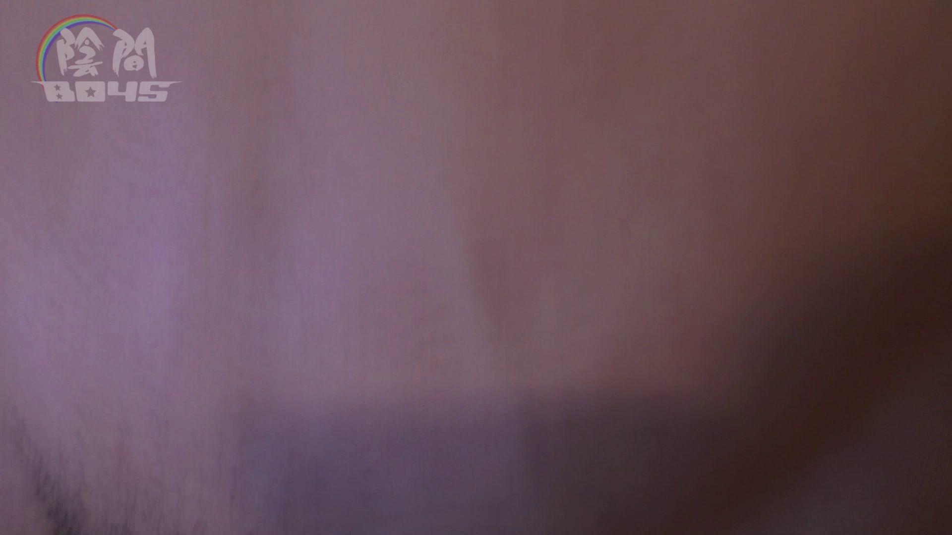 ホストのお仕事1~vol.7  罰は痛~いアナル挿入 悪戯 ゲイ無料エロ画像 68枚 41