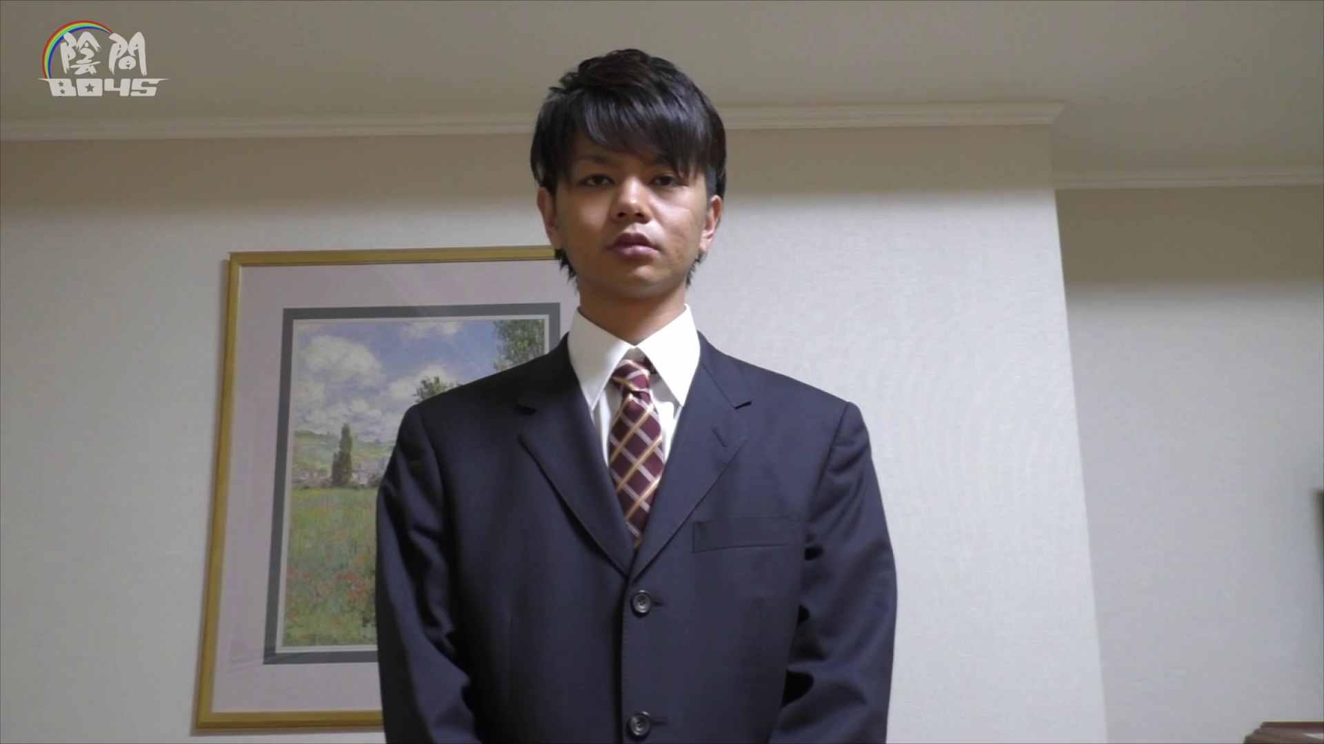陰間BOYS~キャバクラの仕事はアナルから4 Vol.01 アナル ゲイザーメン画像 82枚 7