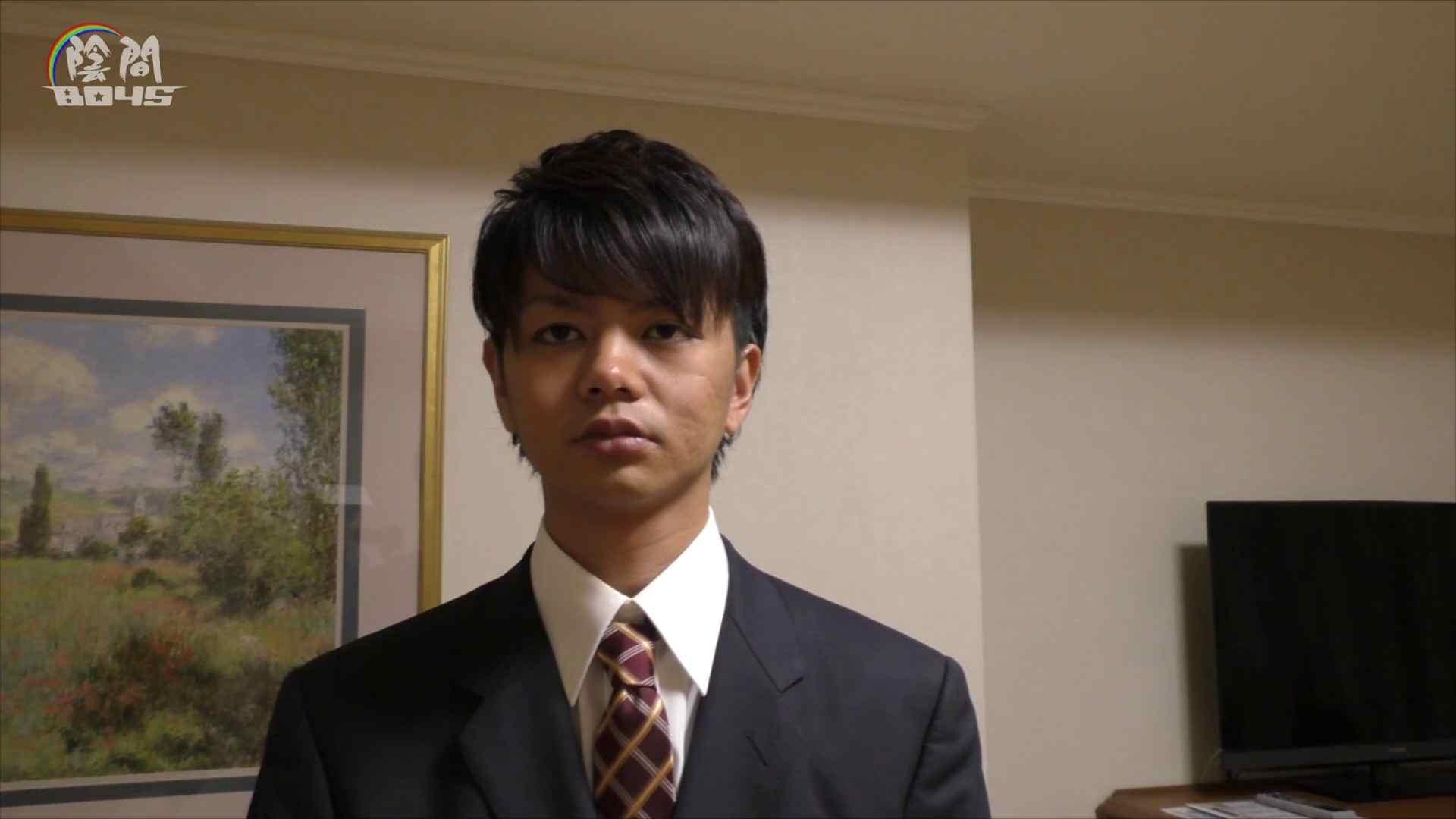 陰間BOYS~キャバクラの仕事はアナルから4 Vol.01 アナル ゲイザーメン画像 82枚 14