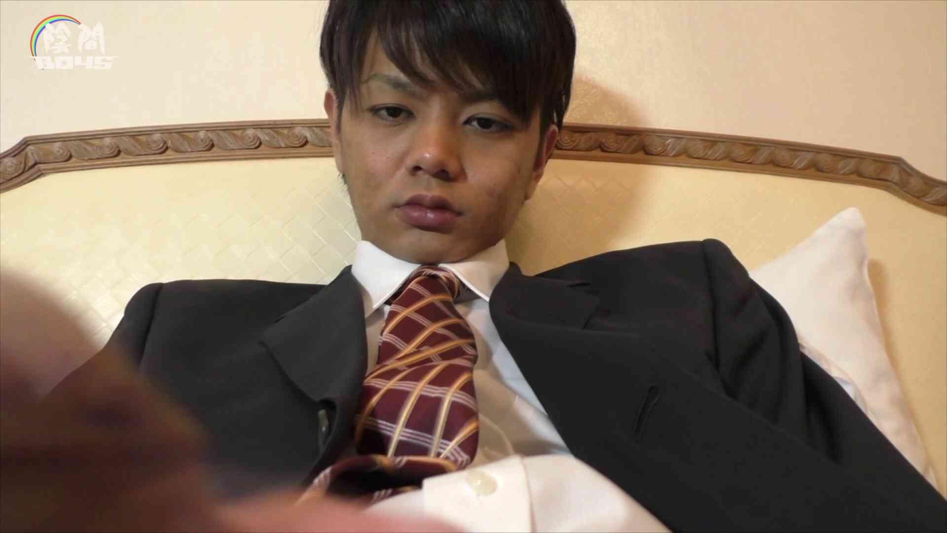 陰間BOYS~キャバクラの仕事はアナルから4 Vol.01 アナル ゲイザーメン画像 82枚 18