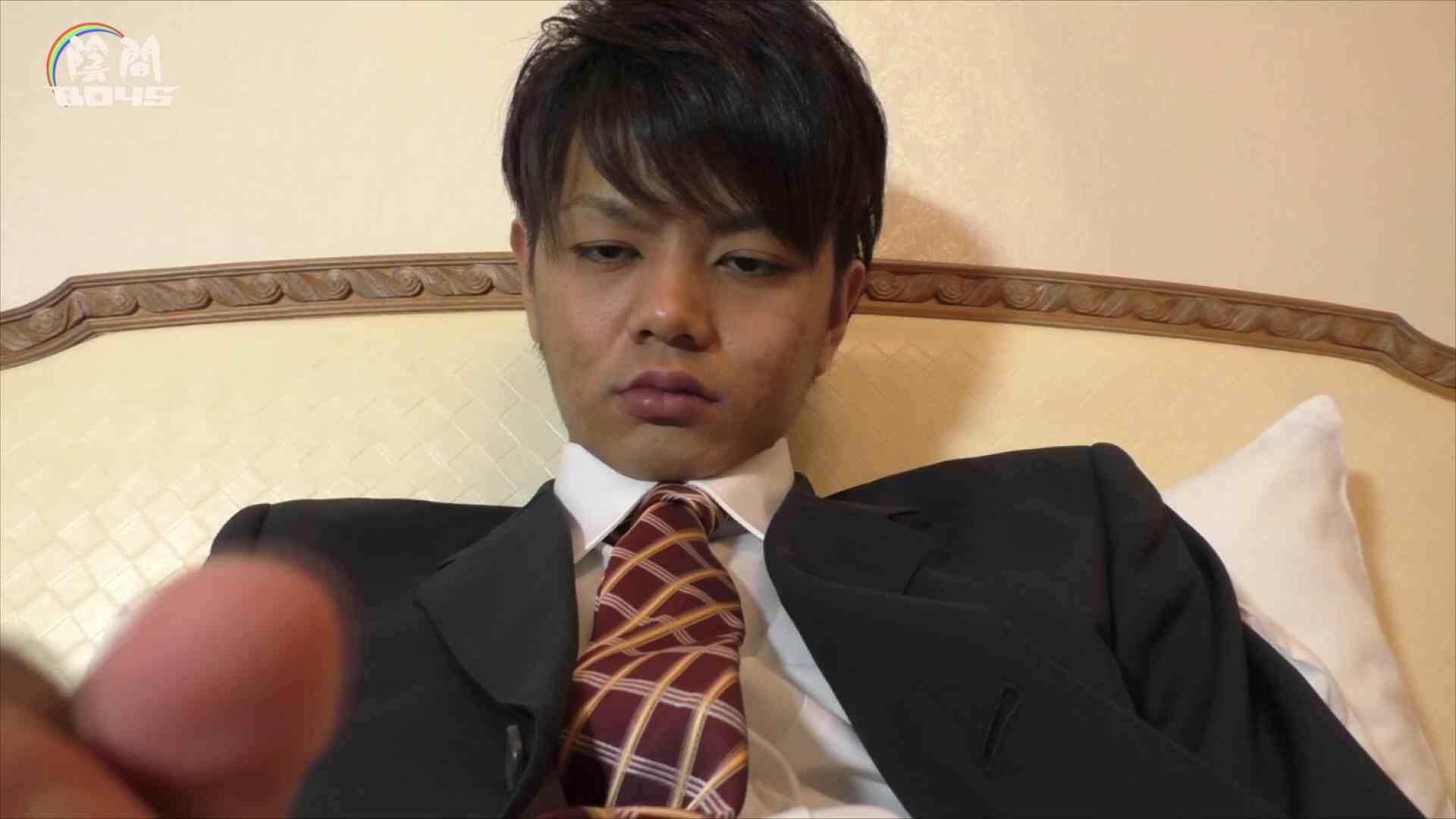 陰間BOYS~キャバクラの仕事はアナルから4 Vol.01 アナル ゲイザーメン画像 82枚 19