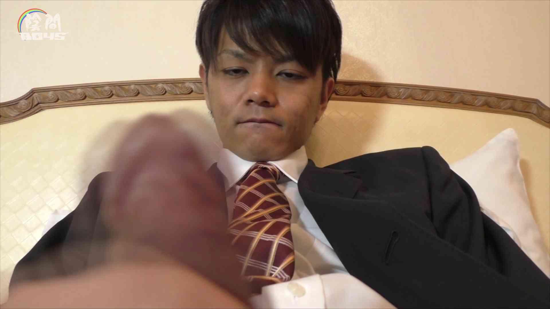 陰間BOYS~キャバクラの仕事はアナルから4 Vol.01 アナル ゲイザーメン画像 82枚 21