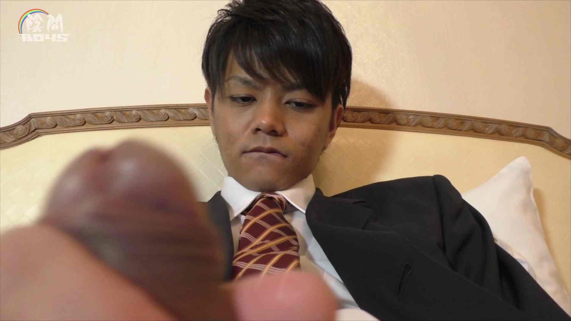 陰間BOYS~キャバクラの仕事はアナルから4 Vol.01 アナル ゲイザーメン画像 82枚 23