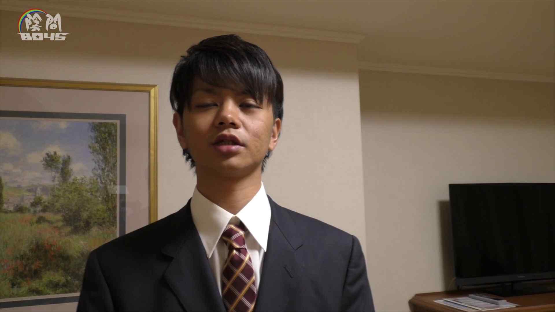 陰間BOYS~キャバクラの仕事はアナルから4 Vol.01 アナル ゲイザーメン画像 82枚 25