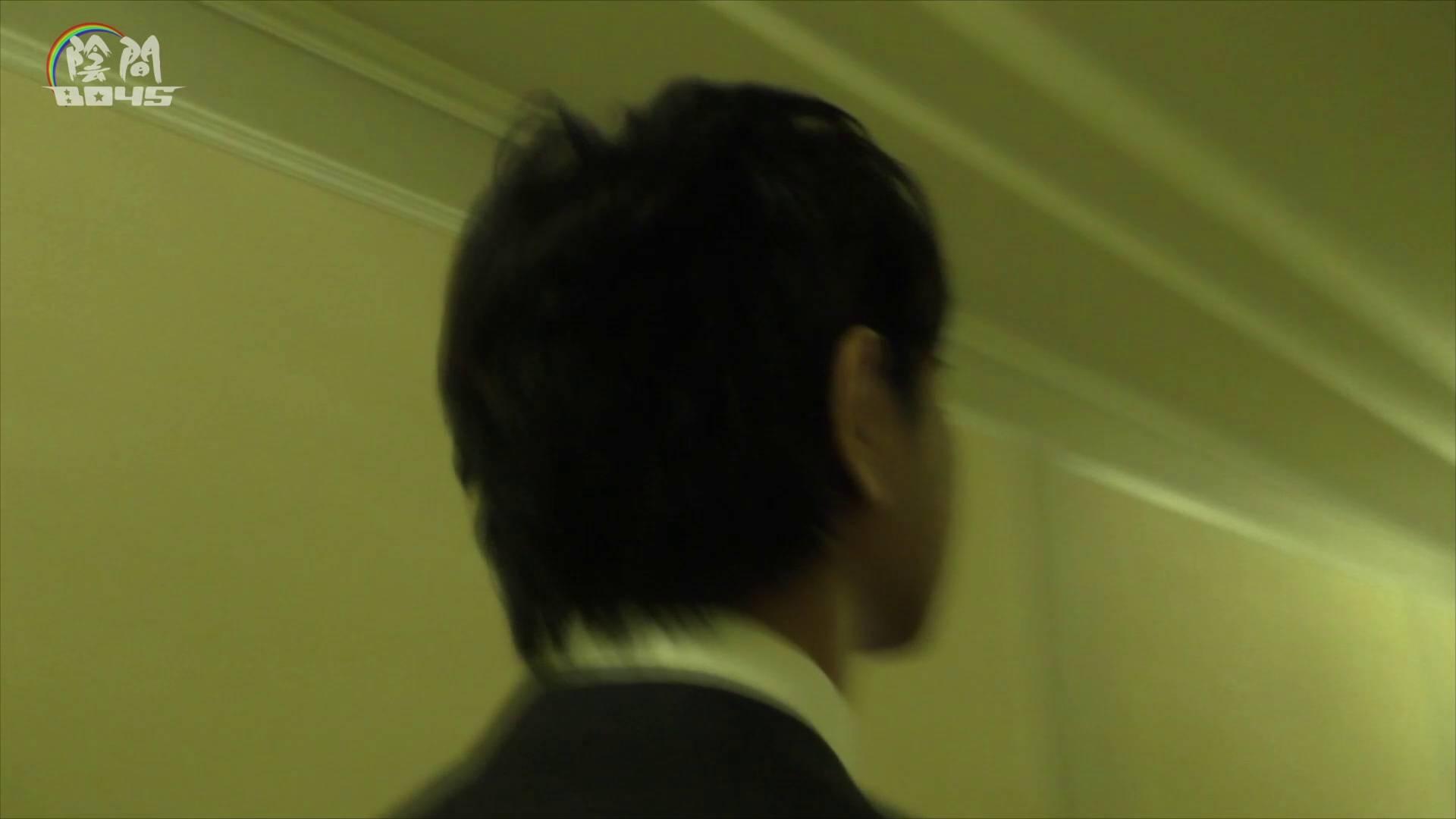 陰間BOYS~キャバクラの仕事はアナルから4 Vol.01 アナル ゲイザーメン画像 82枚 28