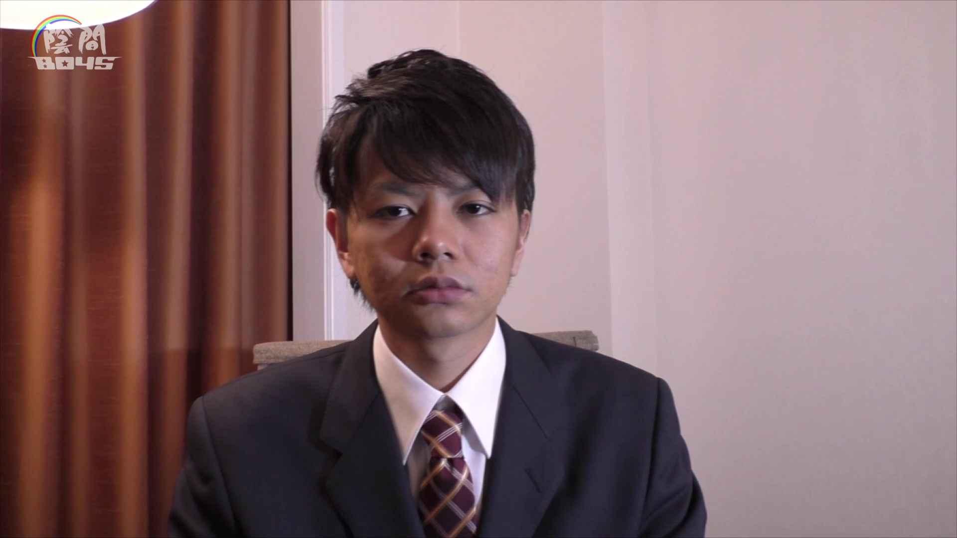 陰間BOYS~キャバクラの仕事はアナルから4 Vol.01 アナル ゲイザーメン画像 82枚 36