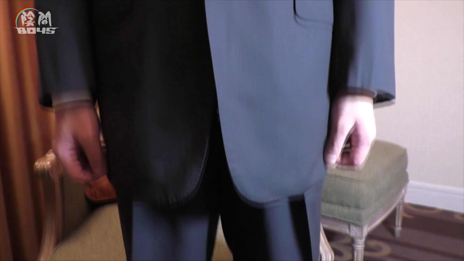 陰間BOYS~キャバクラの仕事はアナルから4 Vol.01 アナル ゲイザーメン画像 82枚 41