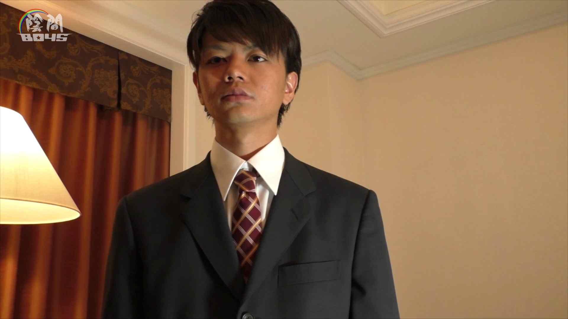 陰間BOYS~キャバクラの仕事はアナルから4 Vol.01 アナル ゲイザーメン画像 82枚 42