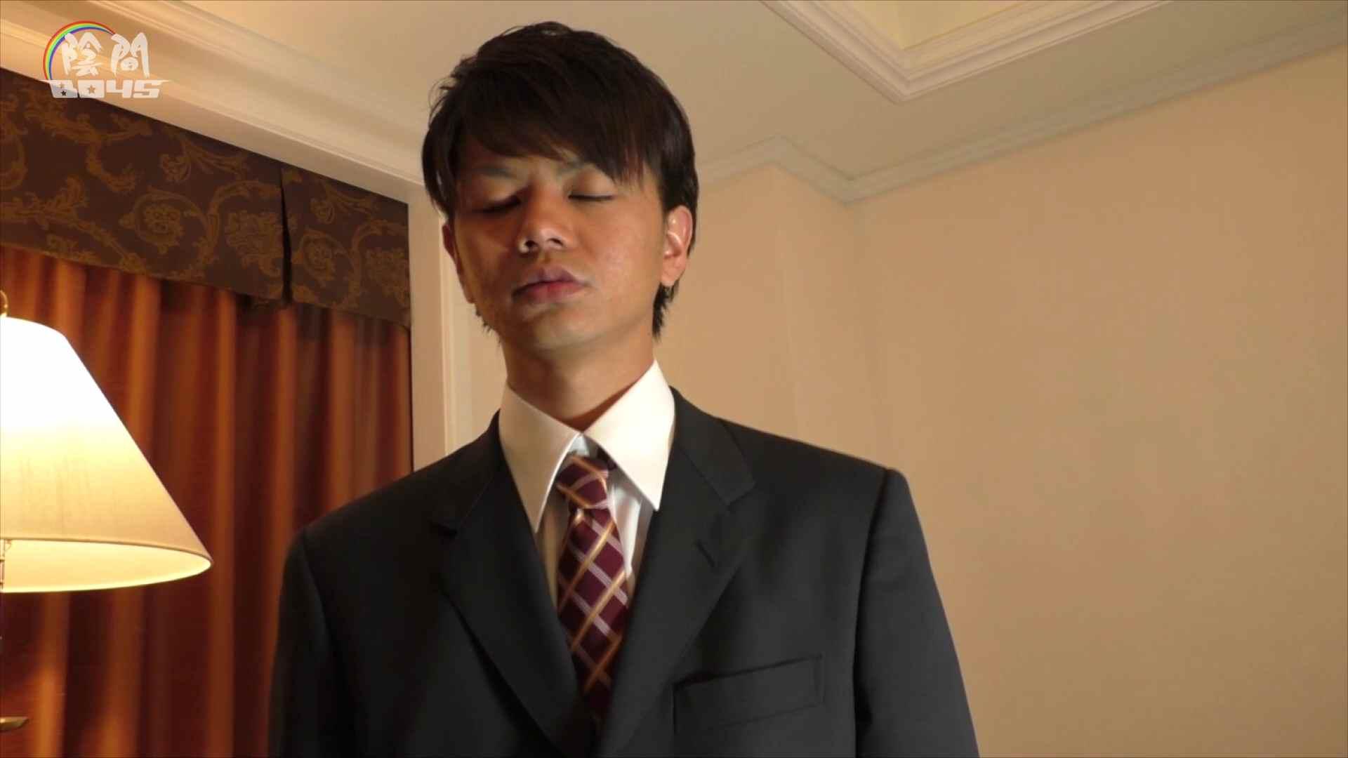 陰間BOYS~キャバクラの仕事はアナルから4 Vol.01 アナル ゲイザーメン画像 82枚 43
