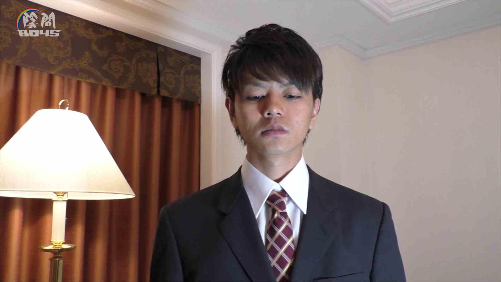 陰間BOYS~キャバクラの仕事はアナルから4 Vol.01 アナル ゲイザーメン画像 82枚 47