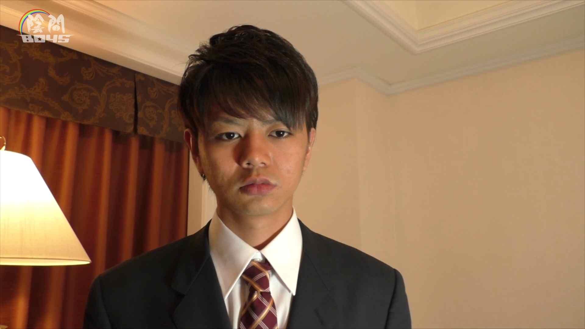 陰間BOYS~キャバクラの仕事はアナルから4 Vol.01 アナル ゲイザーメン画像 82枚 57