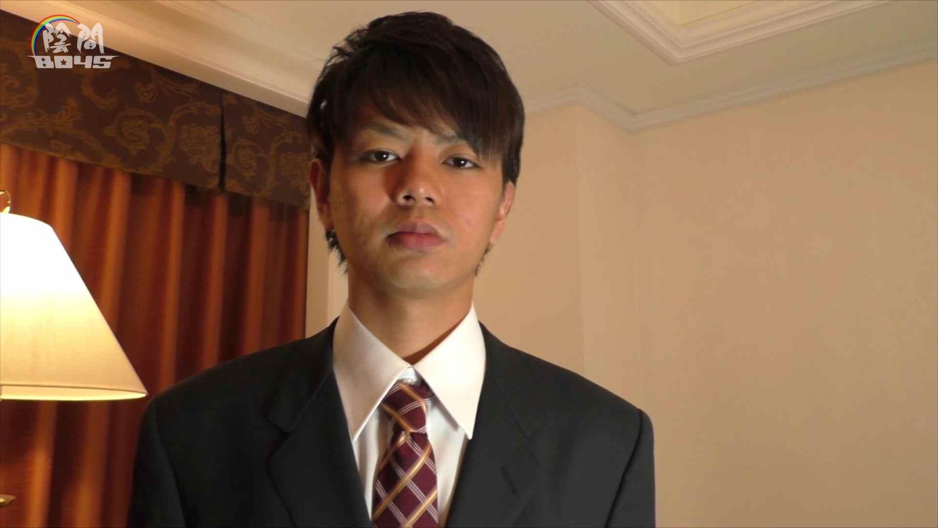 陰間BOYS~キャバクラの仕事はアナルから4 Vol.01 アナル ゲイザーメン画像 82枚 58