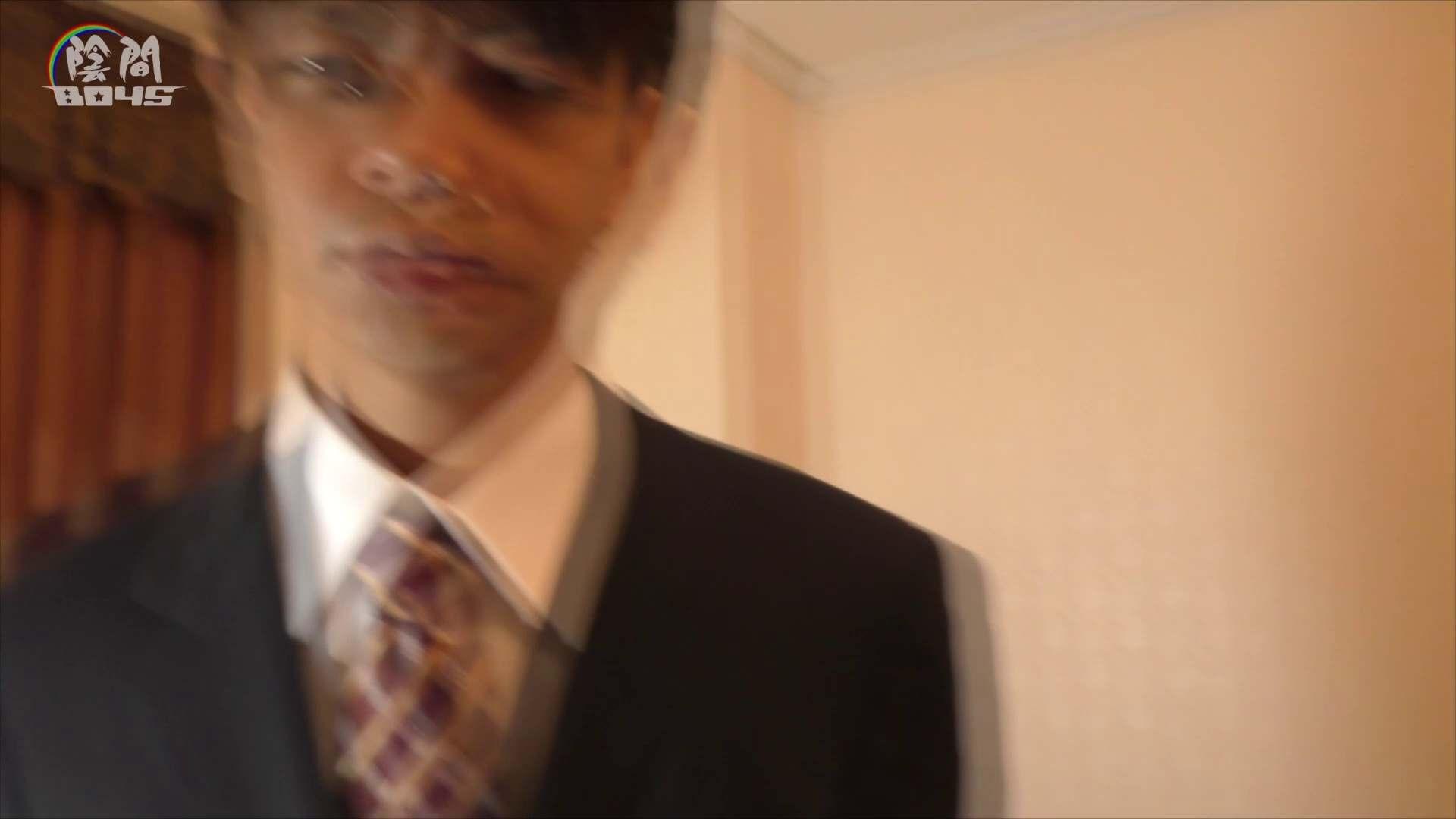 陰間BOYS~キャバクラの仕事はアナルから4 Vol.01 アナル ゲイザーメン画像 82枚 73