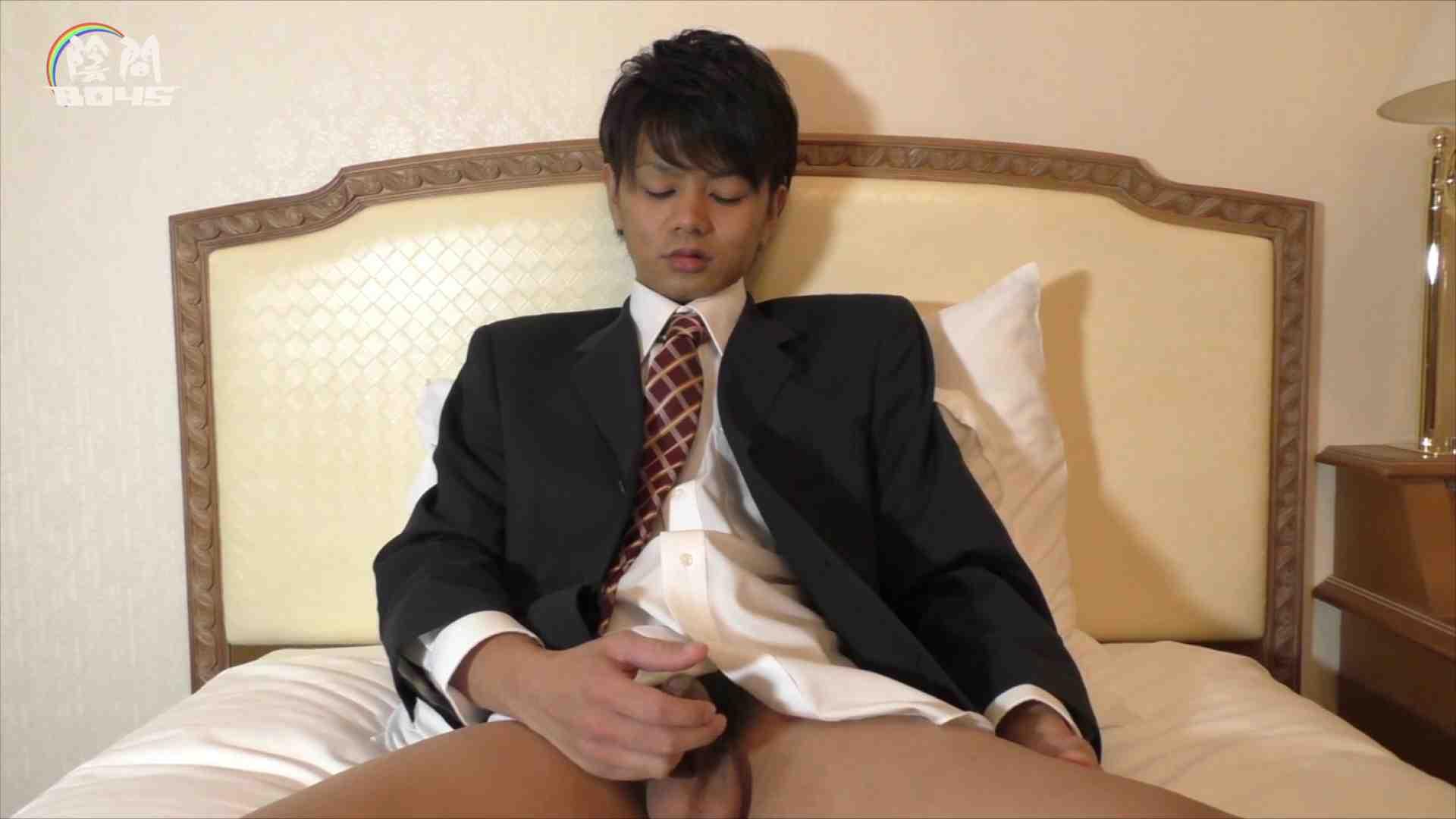 陰間BOYS~キャバクラの仕事はアナルから4 Vol.01 アナル ゲイザーメン画像 82枚 78