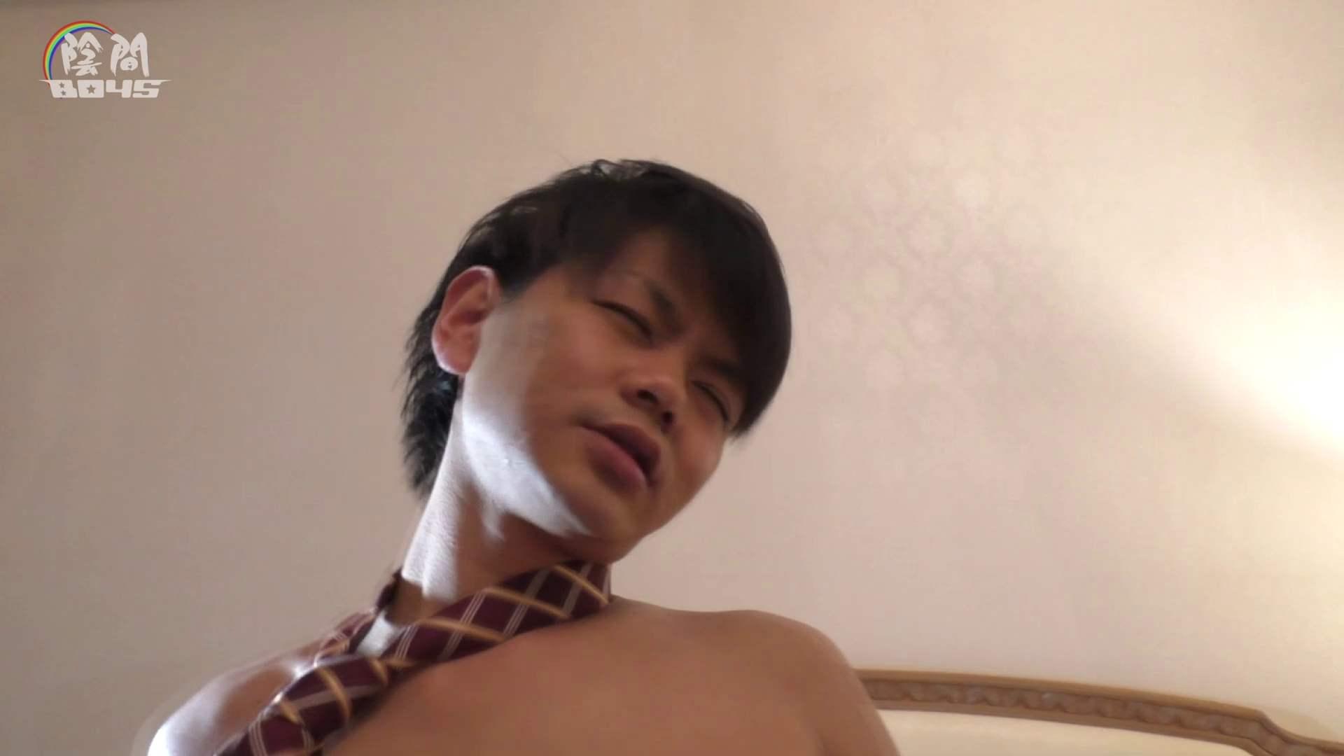 陰間BOYS~キャバクラの仕事はアナルから4 Vol.03 エッチ ゲイ無修正ビデオ画像 93枚 14