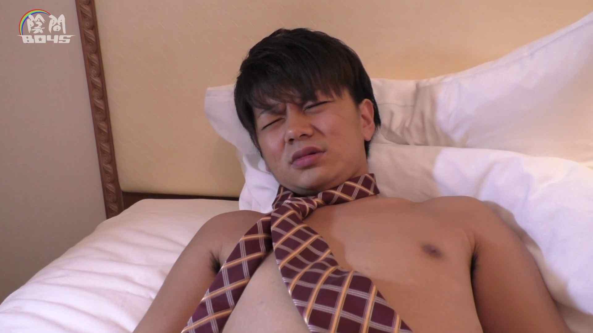 陰間BOYS~キャバクラの仕事はアナルから4 Vol.03 エッチ ゲイ無修正ビデオ画像 93枚 46