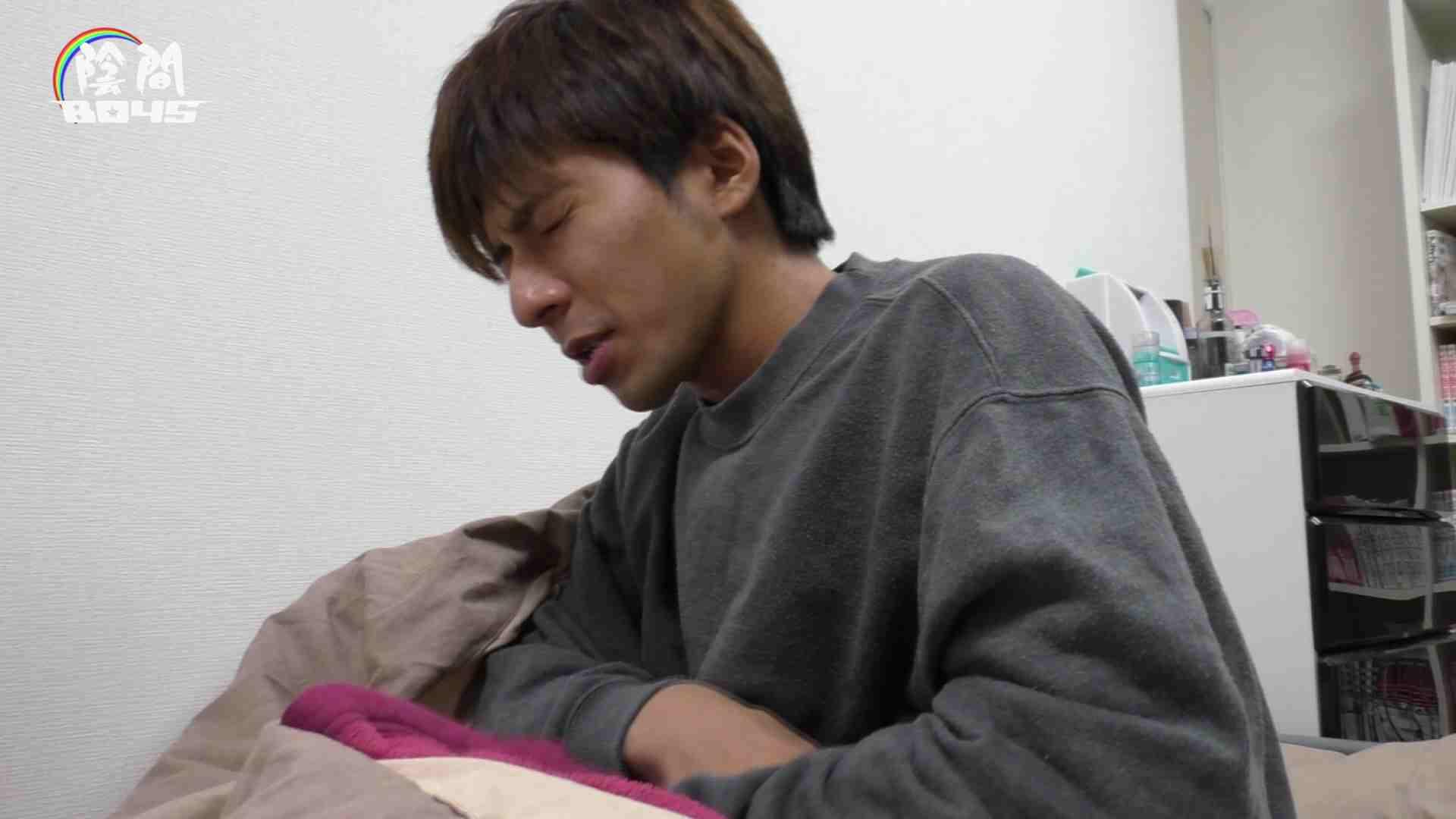 アナルは決して眠らない No.01 アナル ゲイザーメン画像 90枚 5