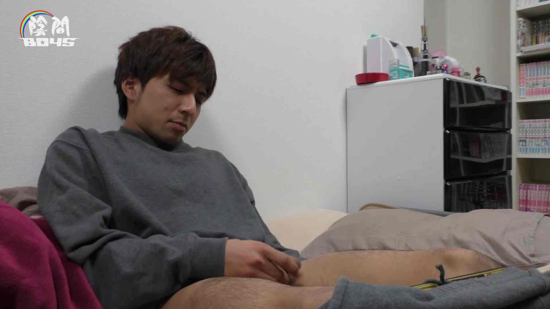 アナルは決して眠らない No.01 アナル ゲイザーメン画像 90枚 7