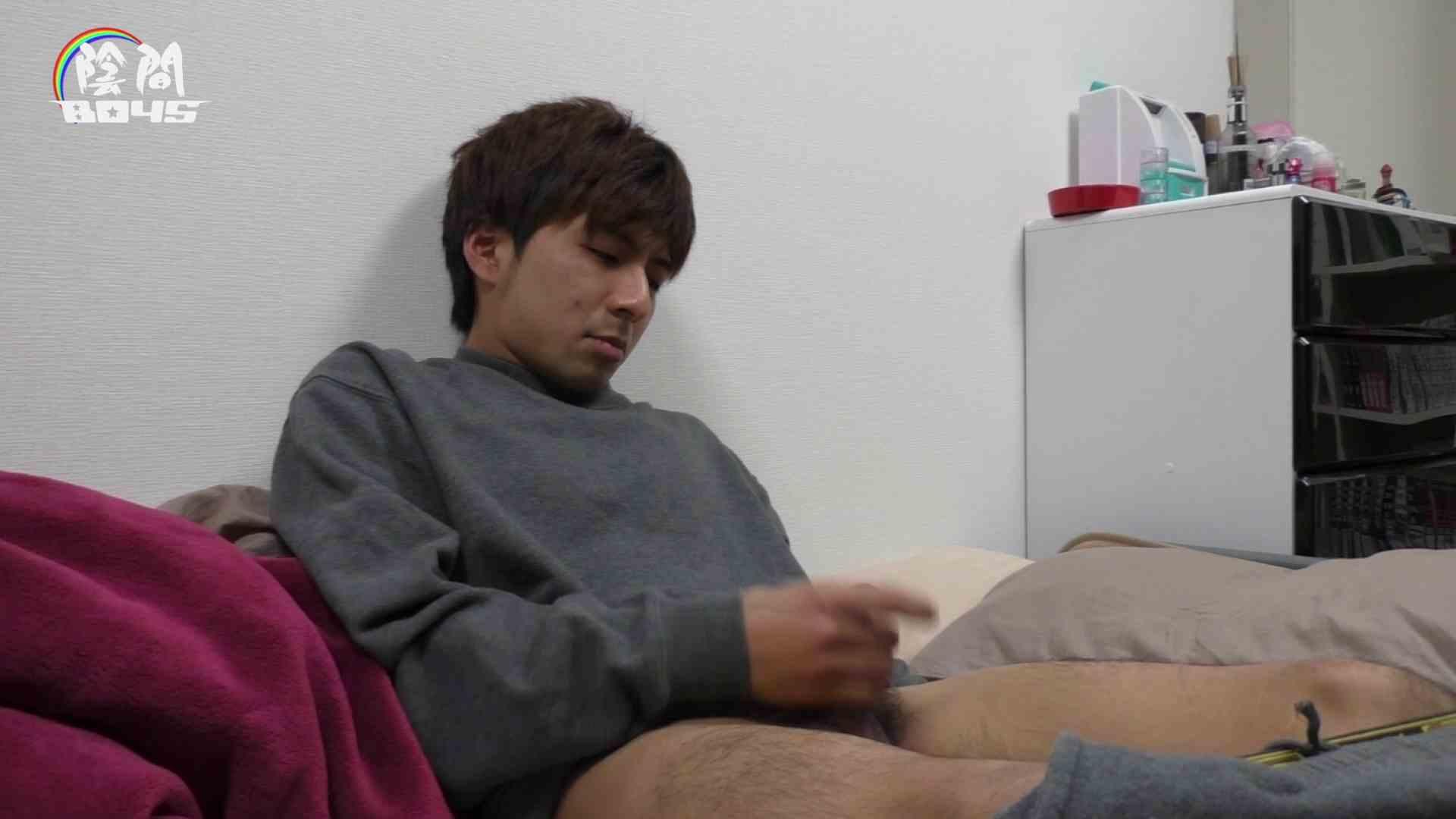 アナルは決して眠らない No.01 アナル ゲイザーメン画像 90枚 12