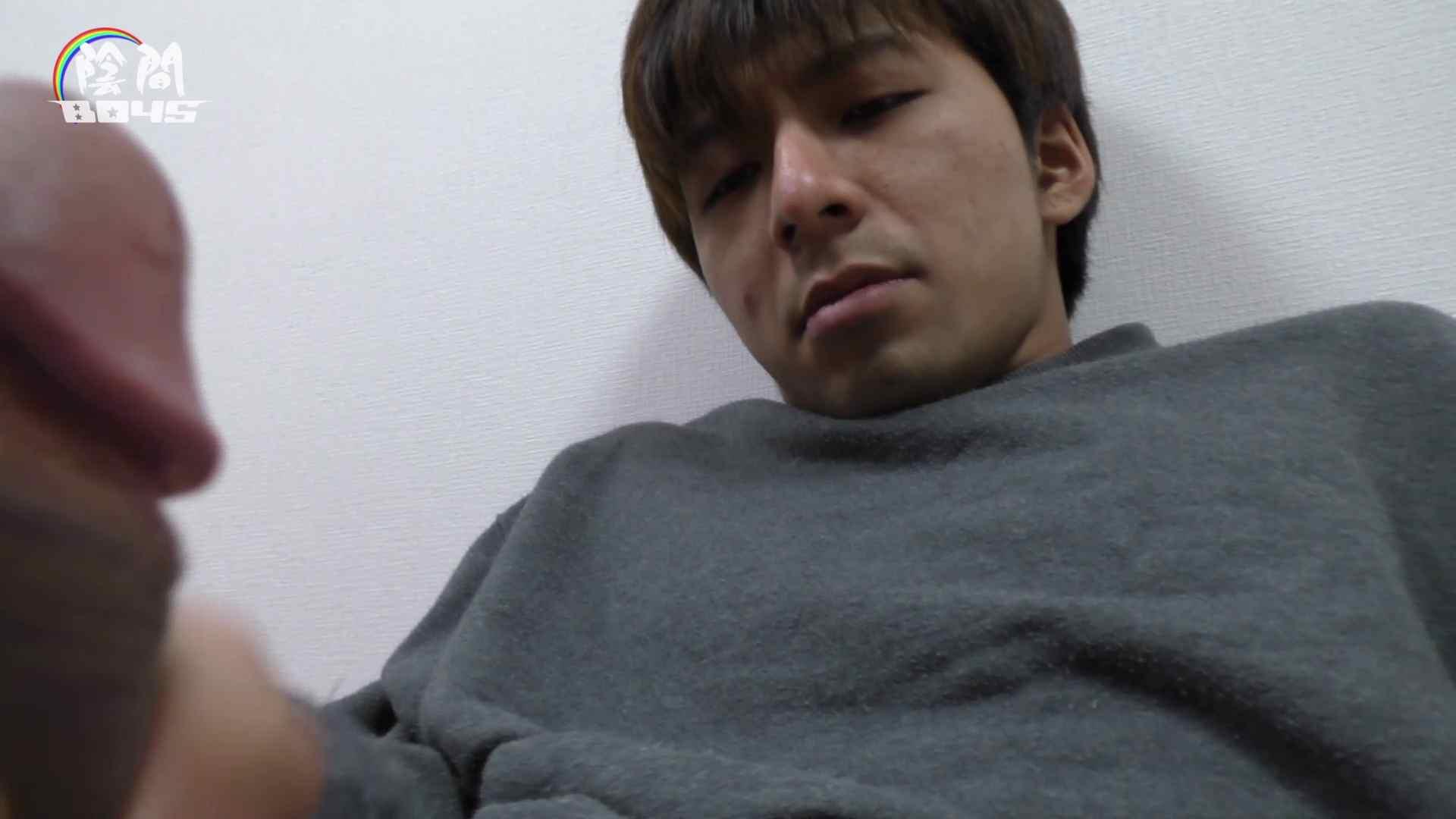 アナルは決して眠らない No.01 アナル ゲイザーメン画像 90枚 86