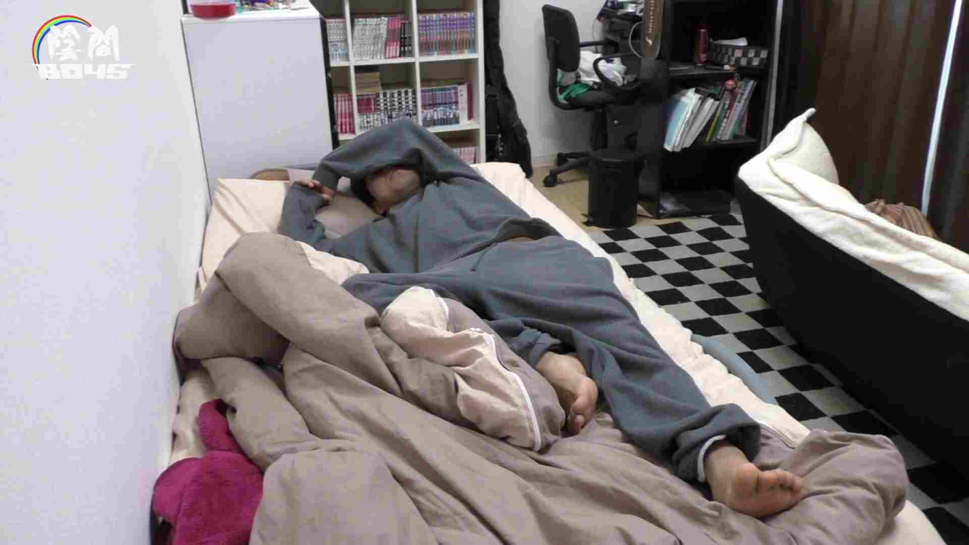 アナルは決して眠らない No.04 フェラ ゲイ素人エロ画像 86枚 1