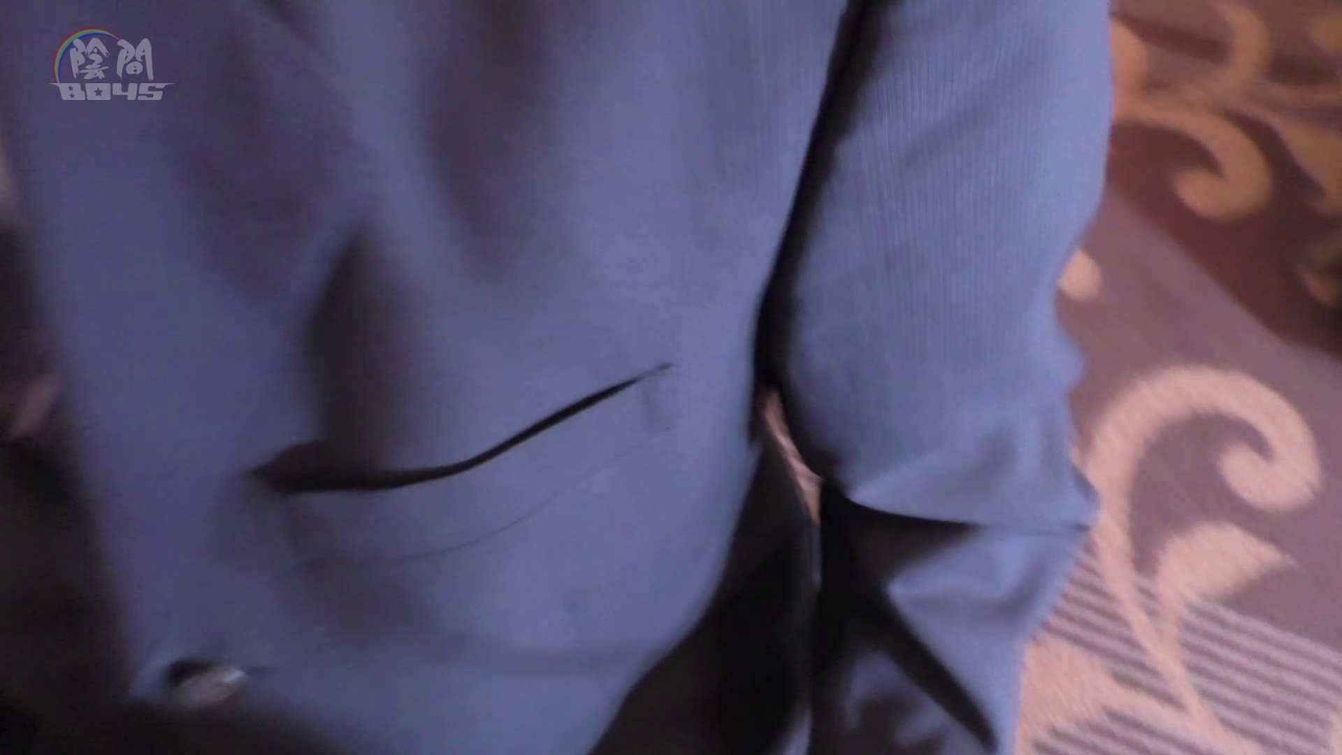 キャバクラの仕事はアナルから6  ~アナルの囁き~Vol.03 顔射 ゲイモロ画像 94枚 40