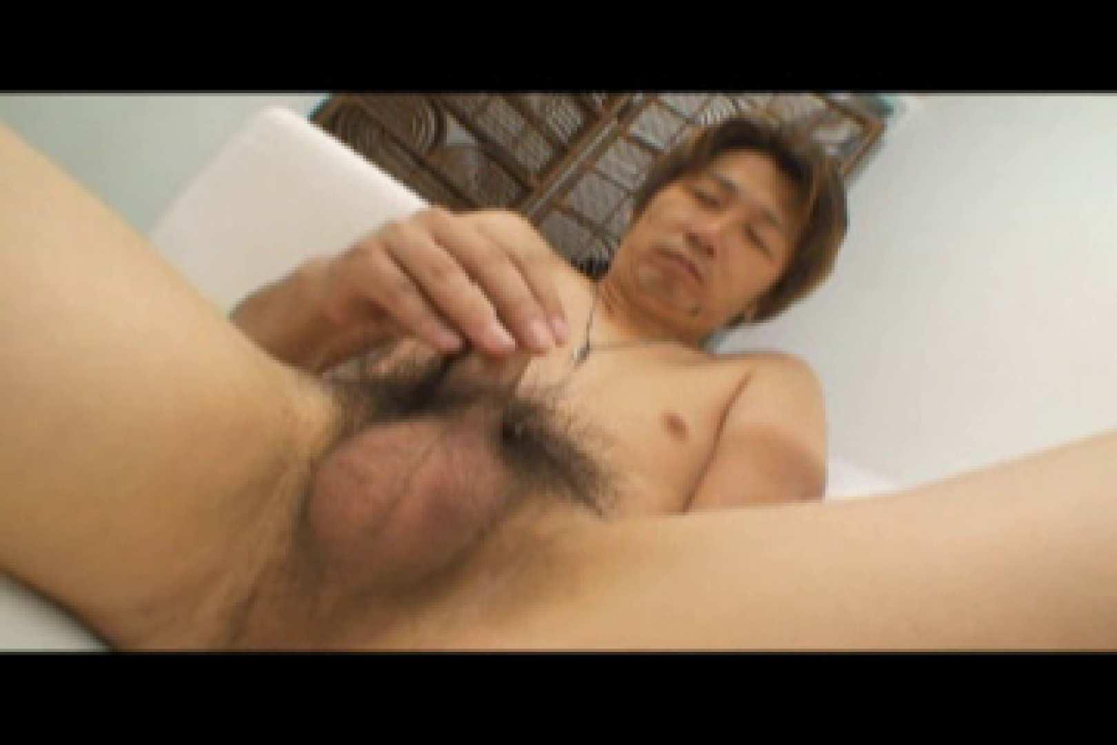 Do you like masturbation ?vol.04 オナニー アダルトビデオ画像キャプチャ 112枚 98