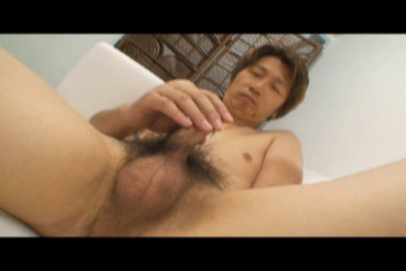 Do you like masturbation ?vol.04 オナニー アダルトビデオ画像キャプチャ 112枚 99