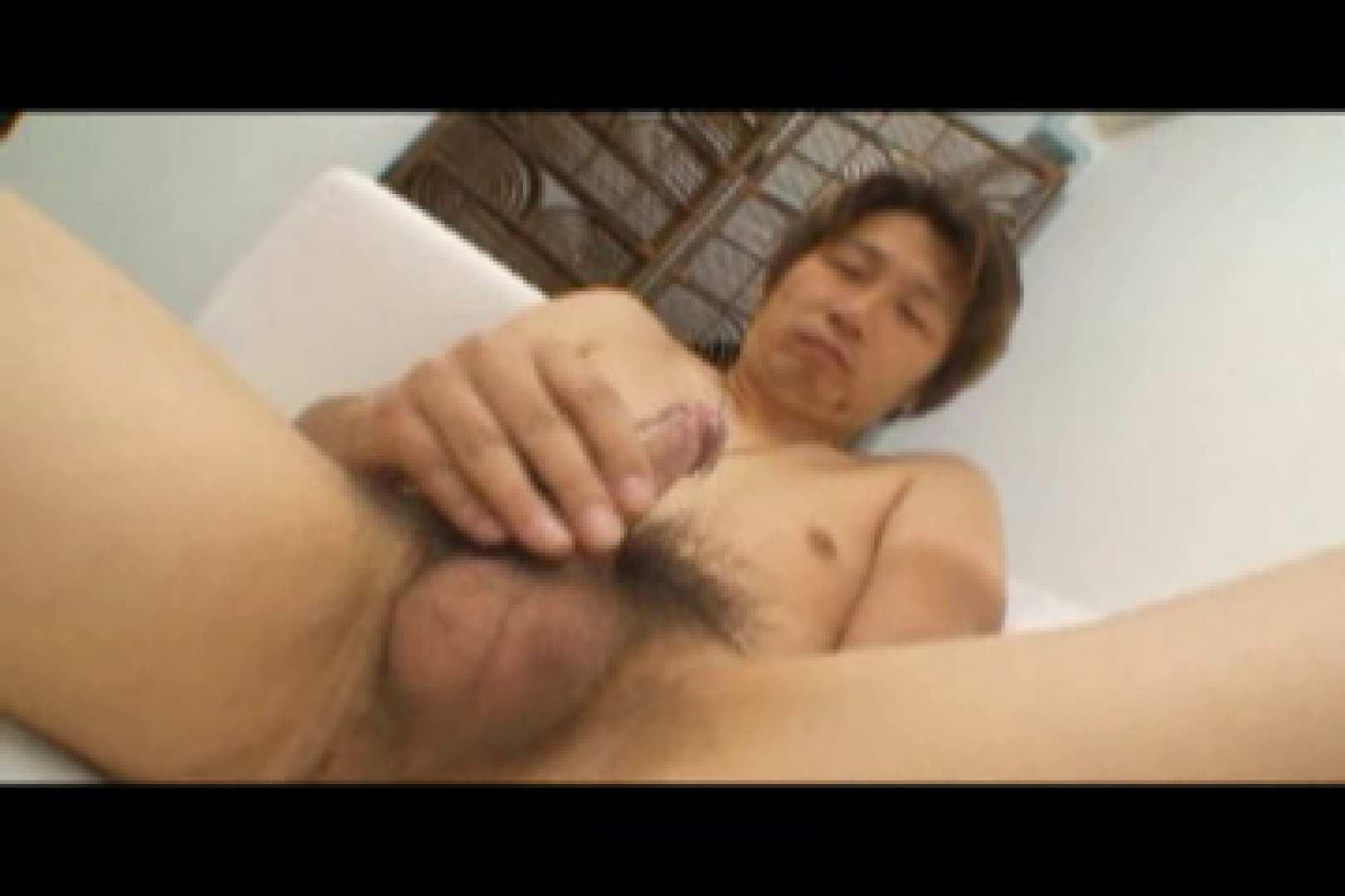 Do you like masturbation ?vol.04 オナニー アダルトビデオ画像キャプチャ 112枚 100