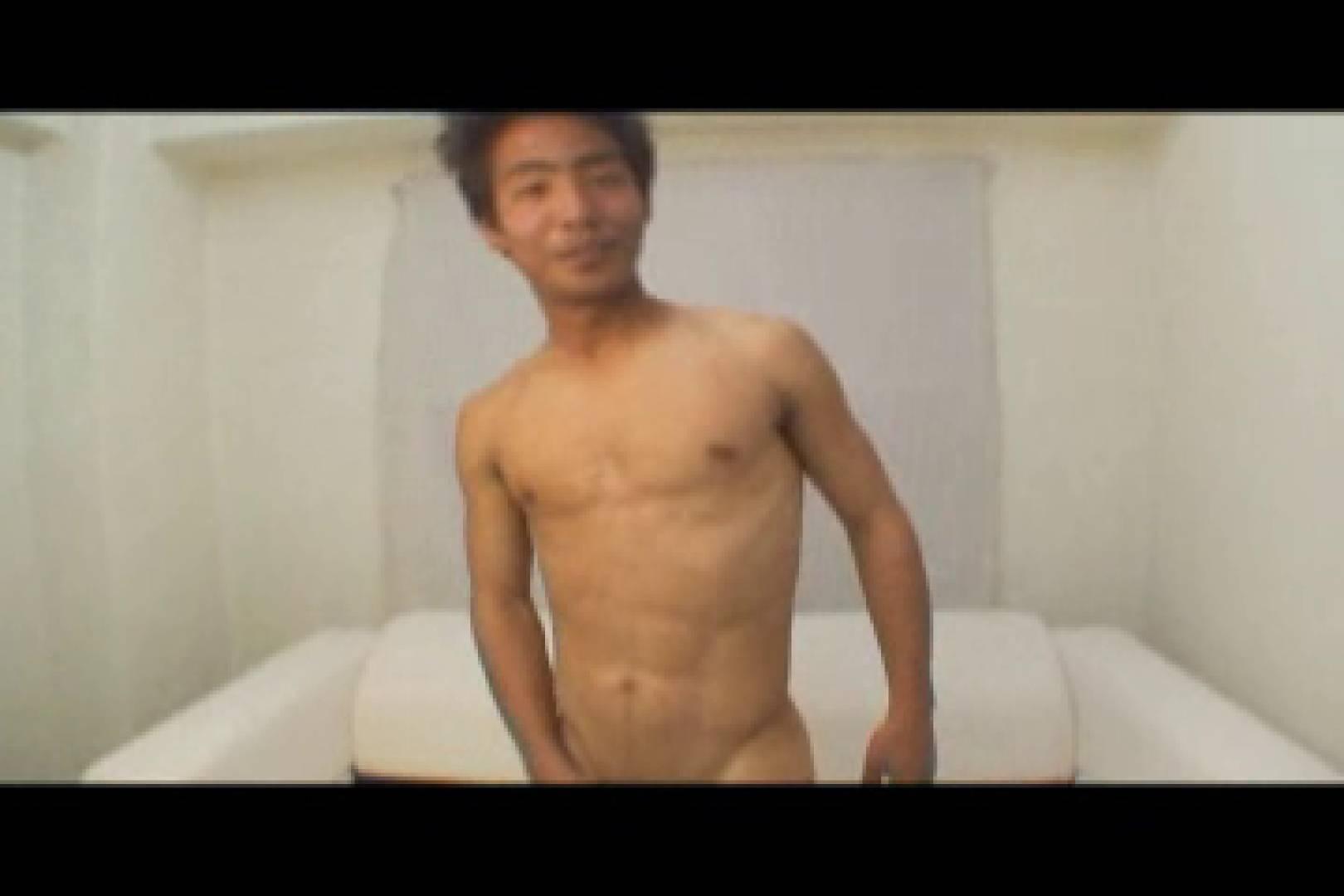 Do you like masturbation ?vol.06 チンコ 射精無修正動画 99枚 59