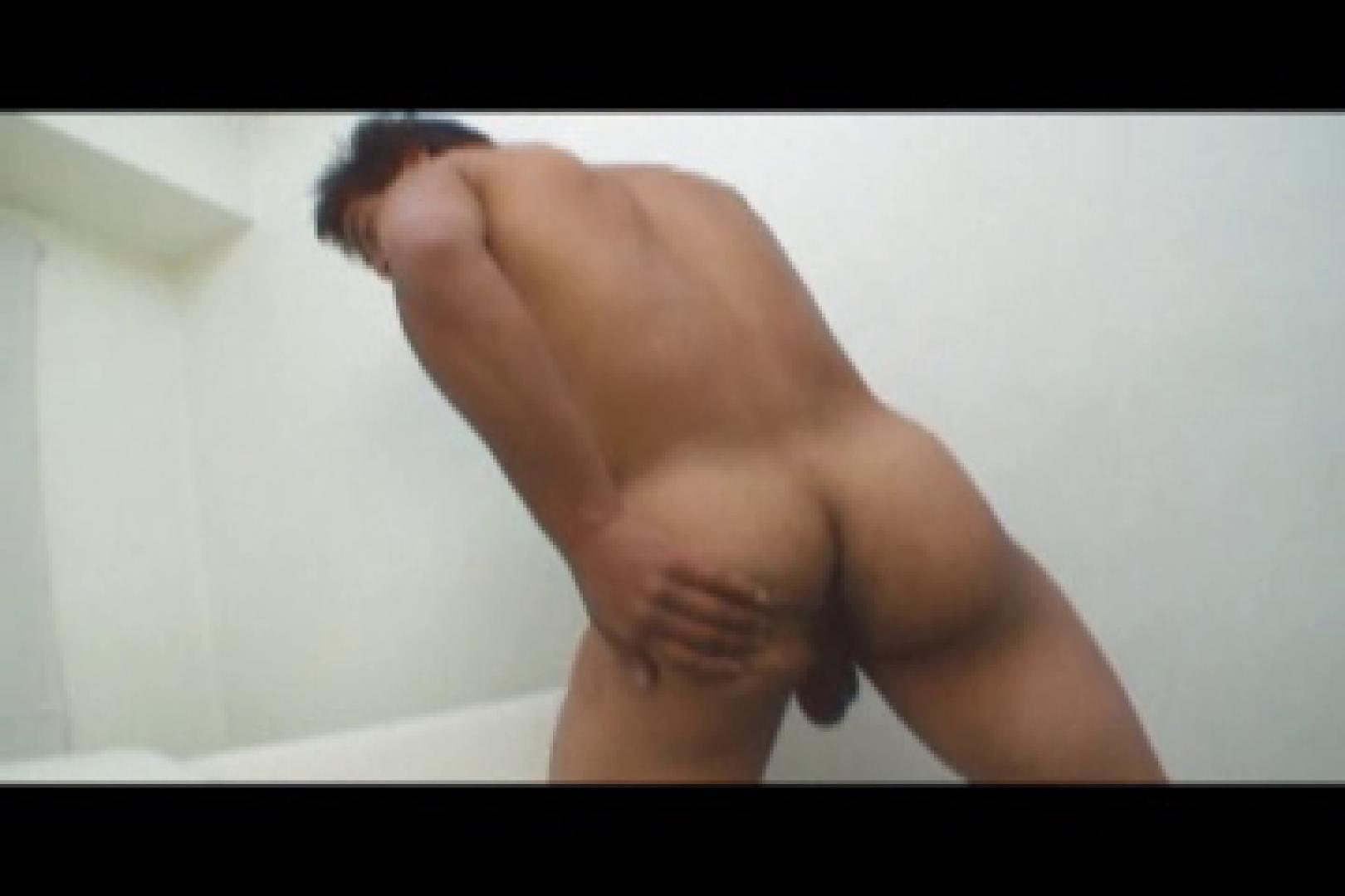 Do you like masturbation ?vol.06 チンコ 射精無修正動画 99枚 74