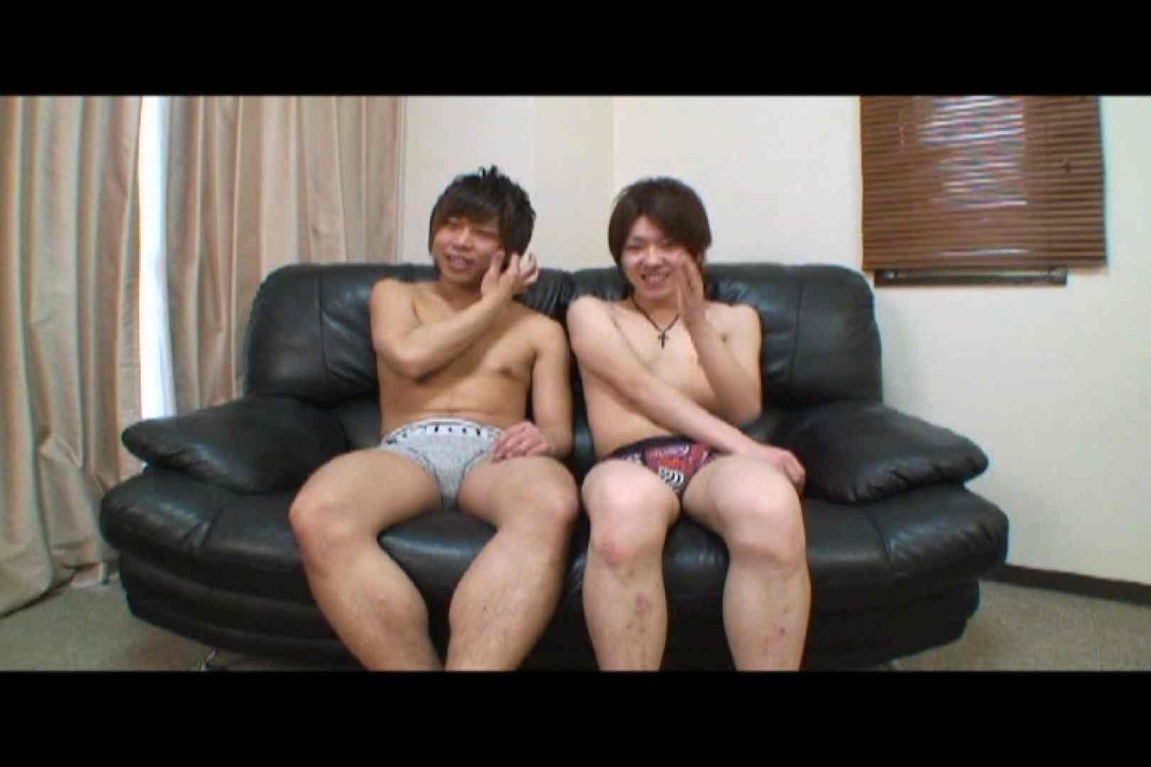 コンビネーションBoys!vol.01 イケメン ケツマンスケベ画像 75枚 66