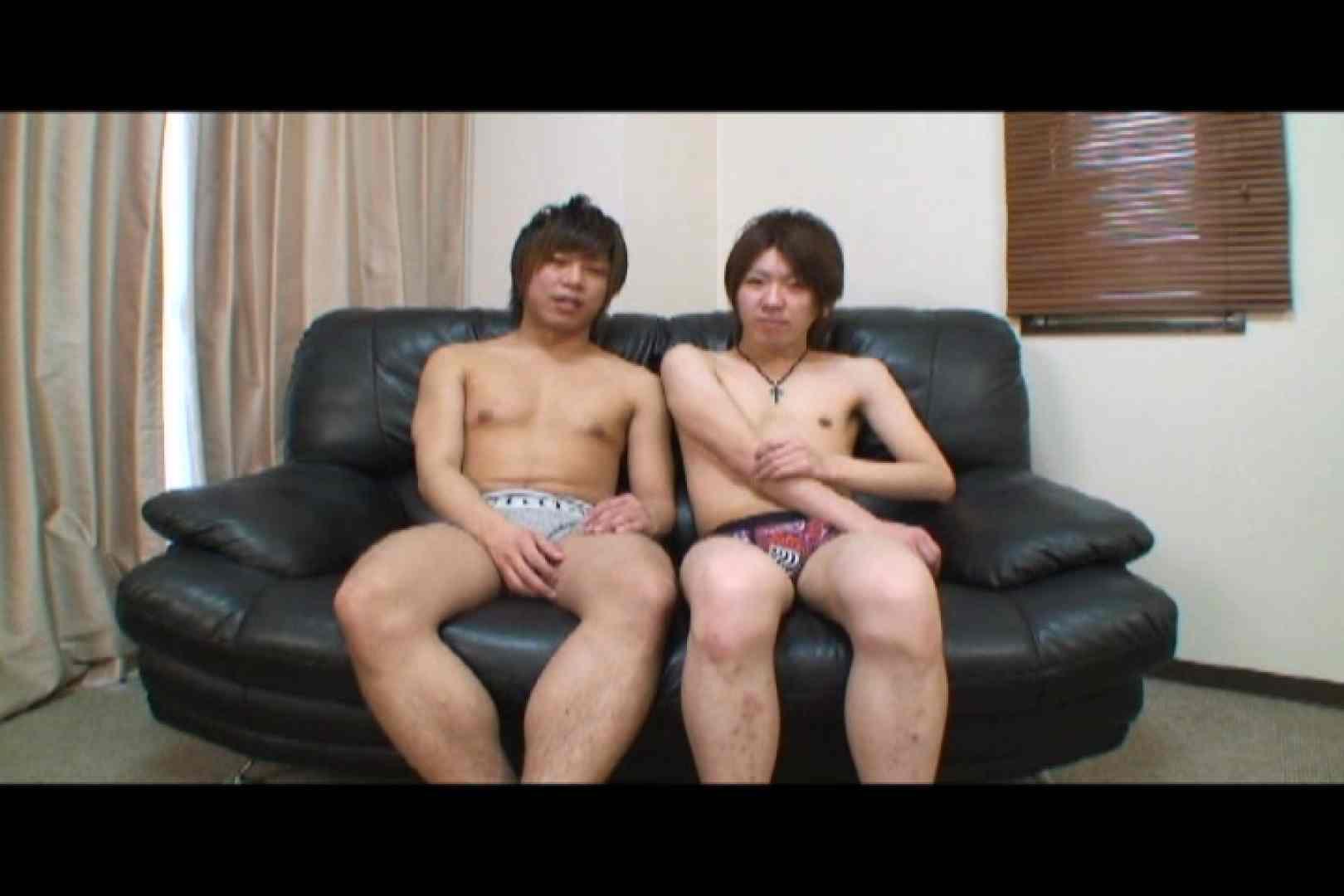コンビネーションBoys!vol.01 イケメン ケツマンスケベ画像 75枚 67