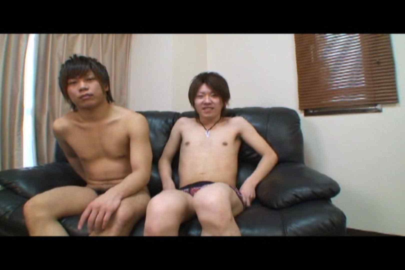コンビネーションBoys!vol.01 イケメン ケツマンスケベ画像 75枚 70
