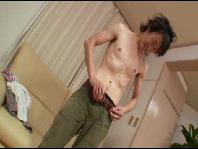 Do you like masturbation ?vol.09 エロ ゲイセックス画像 76枚 50