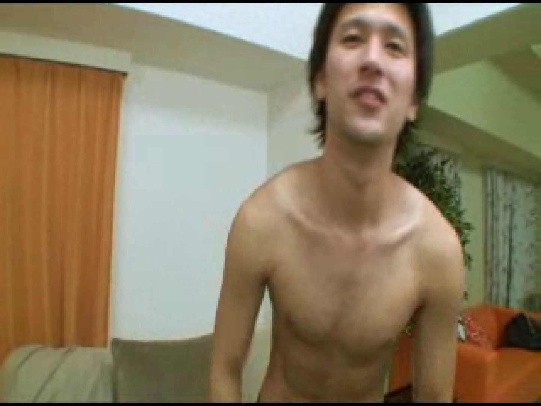 Do you like masturbation ?vol.10 チンコ 射精無修正動画 90枚 60