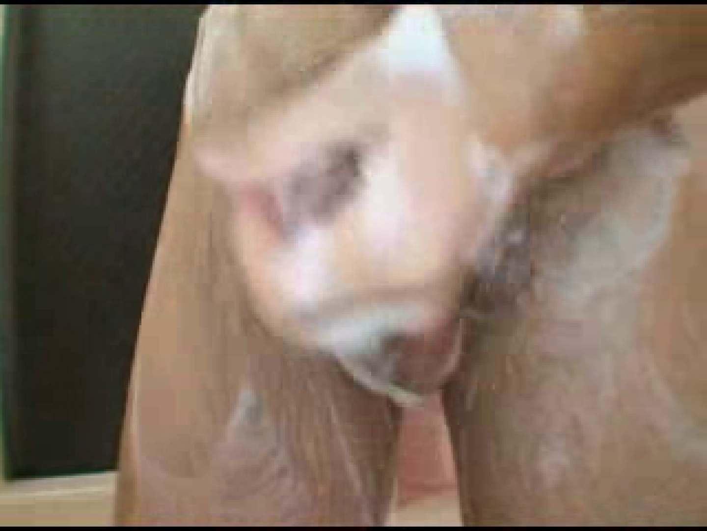 Do you like masturbation ?vol.10 チンコ 射精無修正動画 90枚 81