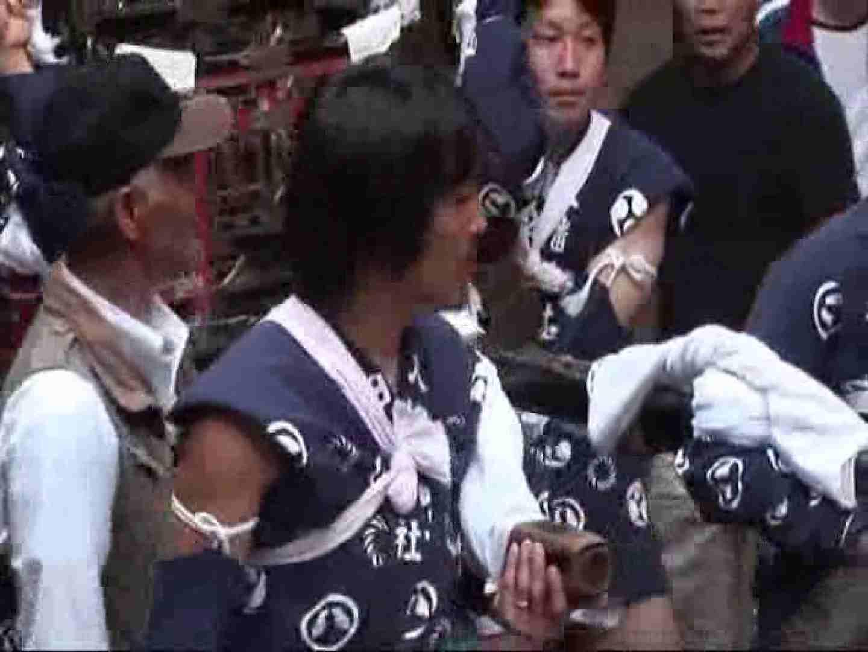 日本の祭り 第四弾! 真鍋島の走り神輿編 VOL.4