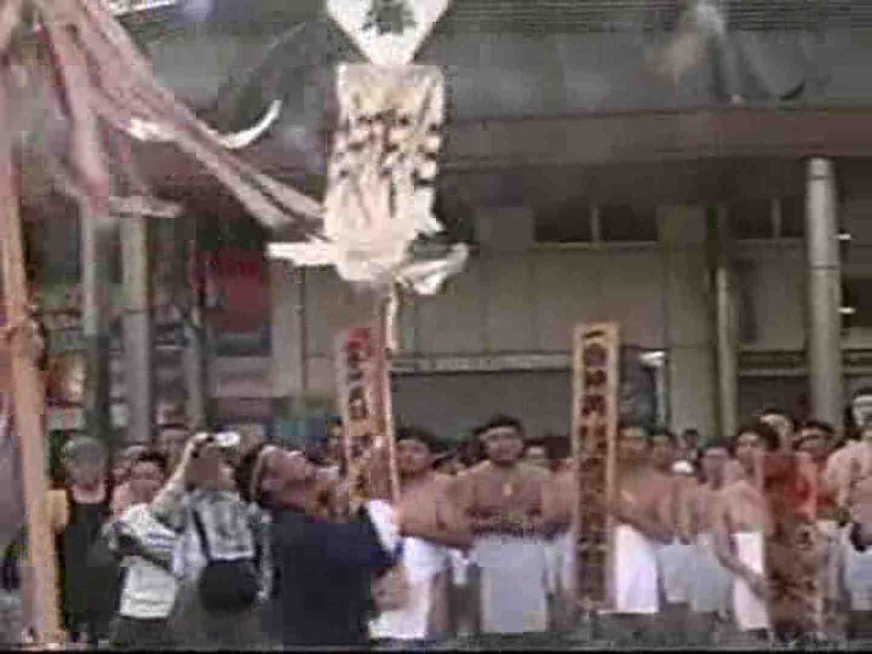日本の祭り 第六弾!神事!おぎおんさぁ祭りVOL.4