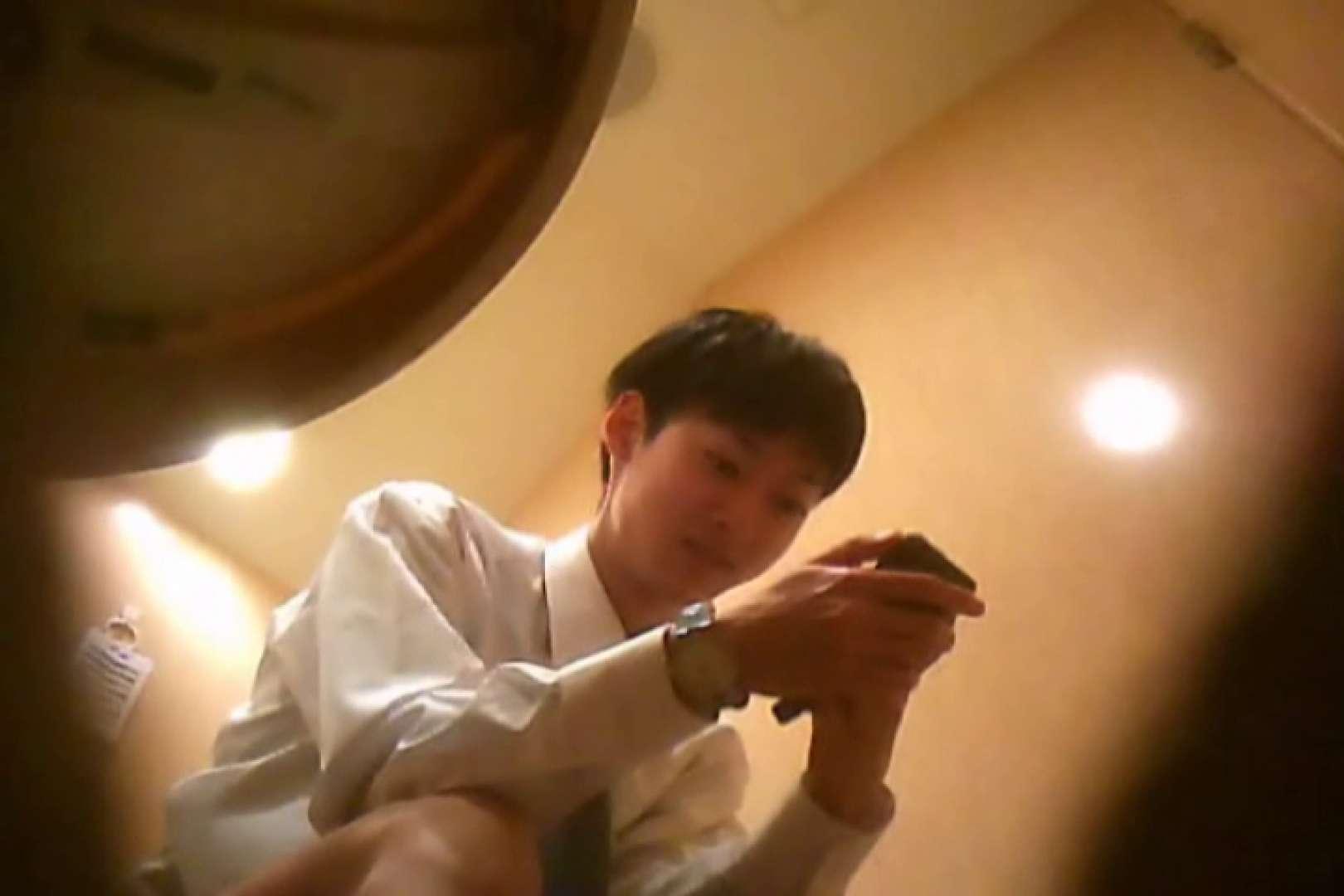 SEASON 3rd!掴み取りさんの洗面所覗き!in新幹線!VOL.06